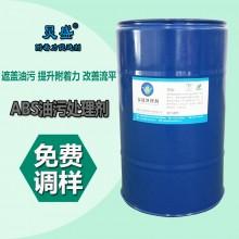 电镀油污处理剂的发展前景
