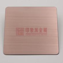 供应 304不锈钢咖啡金色拉丝墙面装饰板 真空电镀装饰板