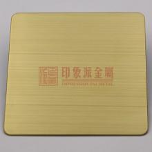 供应 304粗拉丝黄钛金不锈钢板 高端定制 厂家