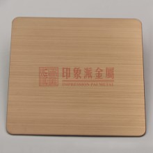 供应 304拉丝玫瑰金不锈钢板 高要求不锈钢板 厂家