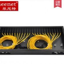 菲尼特光缆接头盒作用光缆接头盒施工规范光缆接头盒价格行情