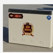 心科暖牛蓄热式电暖器