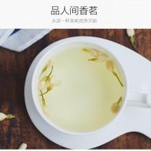 小懒猪清香型茉莉花草茶自然晒干健康美味