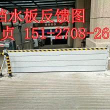五星车库防洪挡水板【眼见为实——不漏水】门口防淹挡板