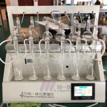 二氧化硫同时萃取蒸馏装置CYZL-6万用一体化