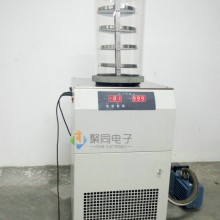 山东真空冷冻干燥机FD-1A-80温度范围-80