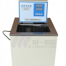 高温恒温水浴槽SC-05超级恒温油浴循环10升