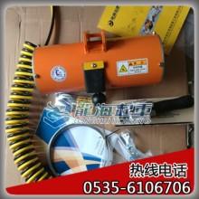 东星气动平衡器60公斤 餐盘生产用高效悬臂气动平衡器