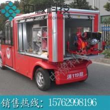 电动消防车厂家直销价格优惠