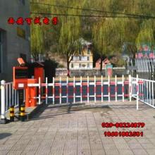 酒店停车场门禁栅栏杆6