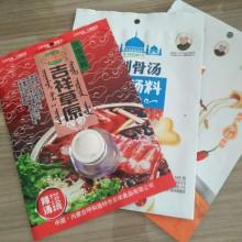 坤阳塑业定做镀铝包装袋 防潮防渗漏纸塑包装袋 火锅蘸料袋