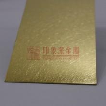 供应 304钛金不锈钢板 不锈钢镜面乱纹板 厂家直销