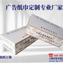 企事业单位选择盒抽纸巾做宣传