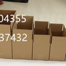 虎门纸箱纸盒制造