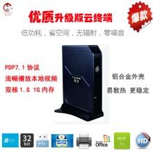 云电脑终端x86 免费云桌面系统 禹龙云 国内云桌面厂商