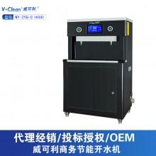 深圳市新款幼儿园饮水机WY-2YG-C 幼儿园专用温热饮水机