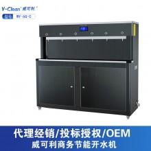 中山市节能开水机 WY-6G-C校园开水器(带超滤)