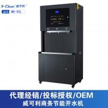 深圳直饮机WR-30L 直饮水设备/RO反渗透饮水机