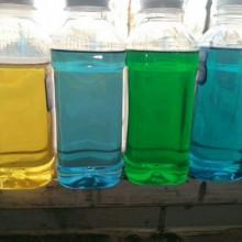 杀菌剂 缓蚀阻垢剂 反渗透膜 杀菌灭藻剂 聚合氧化铝 清洗剂