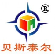 深圳市贝斯泰尔科技有限公司销售