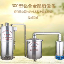 供应传成酒械传统白酒酿造技术酿酒设备