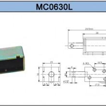 MC0630L电磁铁