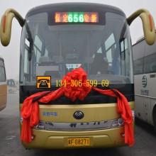 哪里有公交车LED滚动屏?质量要好的