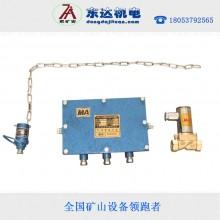 触控自动洒水降尘装置的作用ZP127型厂家制造