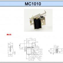 MC1010拍打式电磁铁