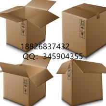 东莞纸箱厚街纸盒制造
