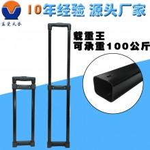 厚度管材载重拉杆 重型箱包拉杆 批发直销 厂家定制