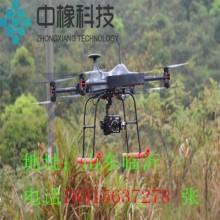 厂家直销遥控飞机 四轴飞行器无人机航拍带高清摄像头