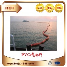 WGV450/600吸油围栏 PVC固体浮子式
