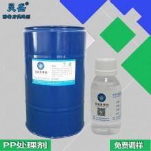 提升PP+玻纤材质与油漆结合的方法
