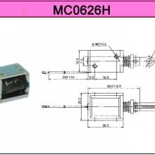 MC0626H电磁铁