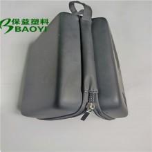 东莞保益 厂家热销 eva海绵热压箱包 电子产品包装收纳盒