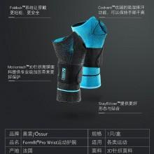 奥索运动护腕高尔夫护手健身护手护具