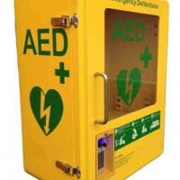 麦迪特壁挂式自动体外除颤器AED恒温外箱MDA-H2