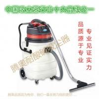 工厂车间用防腐蚀耐酸碱工业吸尘器 TA-310-320