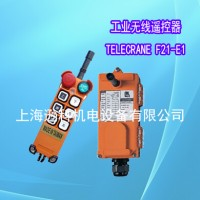 F21-E1遥控器 无线工业遥控器台湾禹鼎遥控器