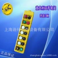 单双速双排进口手电门品质保证PLB14K行车手柄