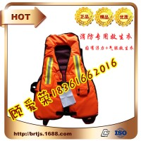 消防专用救生衣Y50/100/150N