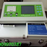 儿童生长发育检测仪 带打印一体机