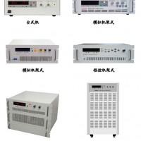 190V600A大功率高压直流稳压电源|可调直流开关电源