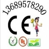 智能话筒麦克风FCC认证无线遥控CE认证可视对讲门铃KC认证