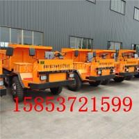 矿车 后翻式矿车 侧卸式矿车 专用规格6吨