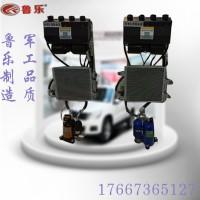 桐梓县供电动车冷暖空调300w600w800w48v60v