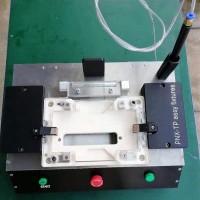 供应贵州艾邦TP组装治具(AB-TPZZ-001)