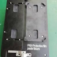 供应贵州艾邦整机贴保护膜治具(AB-BH-001)