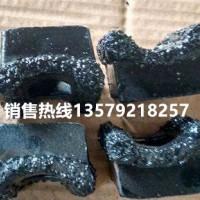 新疆乌鲁木齐1400型破碎机锤头 新疆木材破碎机合金刀头